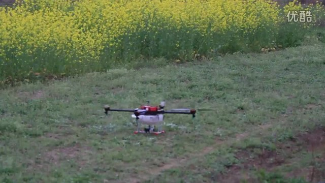 10kg Agriculture UAV Crop Sprayer Drone thumbnail image