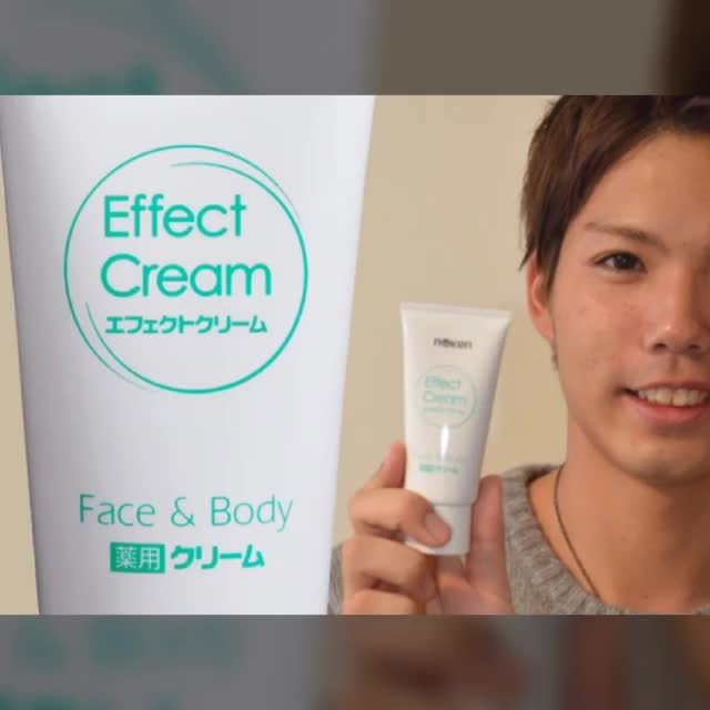 Multi-cure, medicated Effect Cream thumbnail image