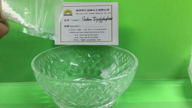 Sodium tripolyphosphate thumbnail image