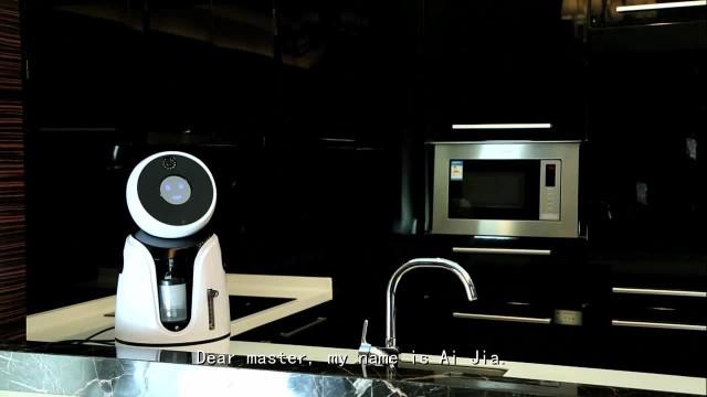 Smart Household Healthcare robot thumbnail image