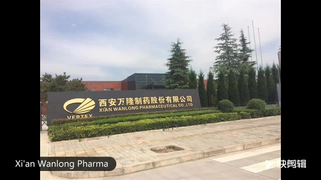 Factory of Xi'an Wanlong pharmaceutical Co., Ltd thumbnail image