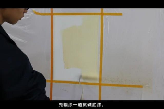 Supply scrub resistant latex paint thumbnail image