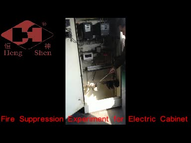 Fire Suppression Experiment thumbnail image