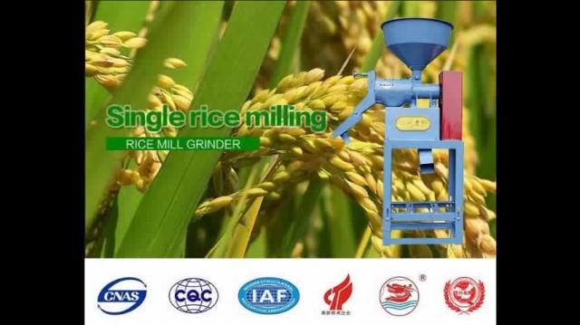 rice milling machine thumbnail image