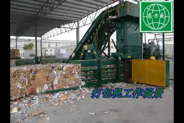 EPA automatic horizontal baler for cardboard thumbnail image