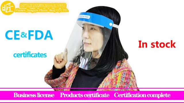 Disposable protective plastic PET face shidld thumbnail image