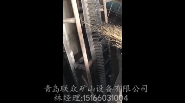 Sidewall Conveyor Belt thumbnail image