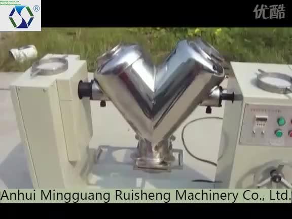 V type pharmaceutical chemical mixer Blender thumbnail image
