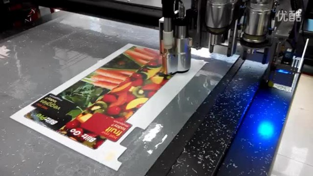 pre - printed  cutting system machine thumbnail image