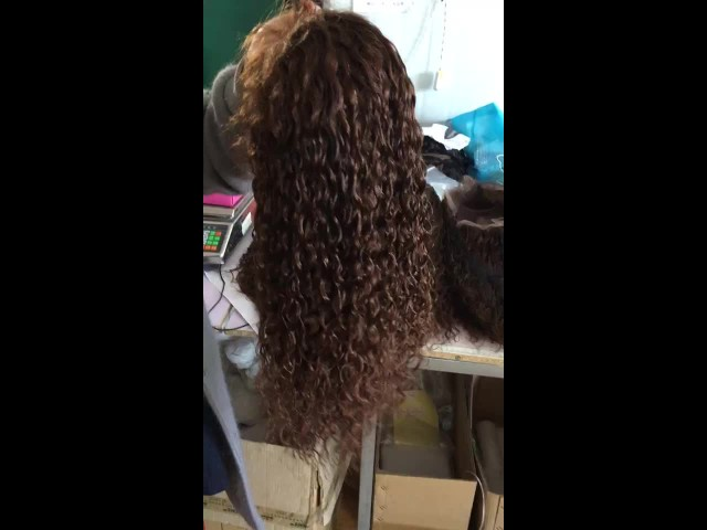Brown Curly Brazilian Hair Full Lace Front Wig thumbnail image
