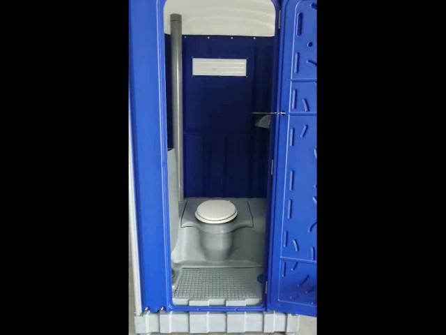 portable toilet -sitting type thumbnail image