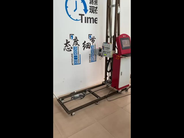 Wall printing machine for office wall decoration thumbnail image