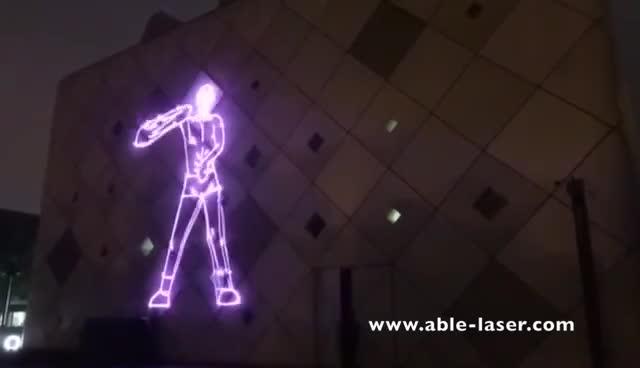 PRIME RGB 27000 Laser Video 1