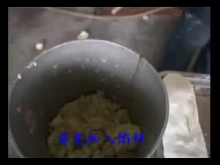SS dumpling samosa making machine