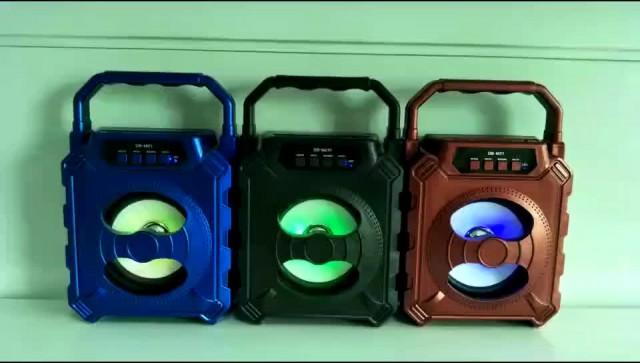 loud speaker thumbnail image