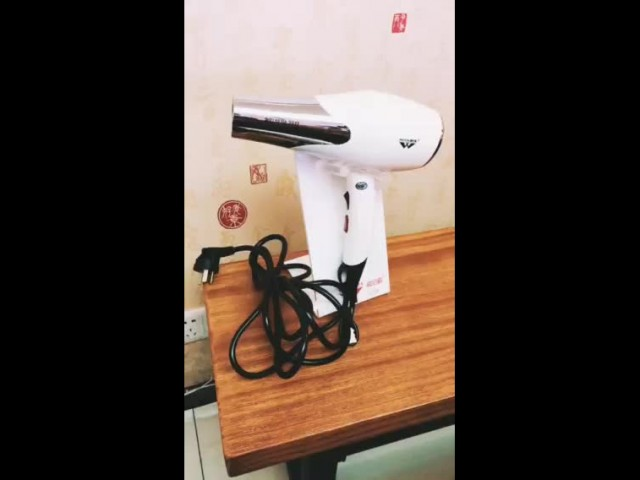 hair dryer thumbnail image