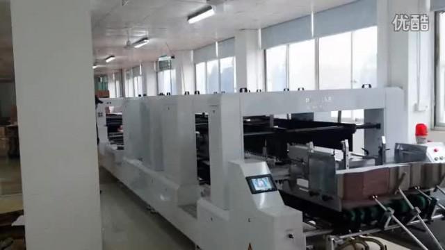 automatic corrugated carton box making machine thumbnail image