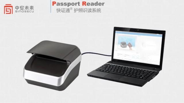 ocr mrz rfid passport reader scanner thumbnail image