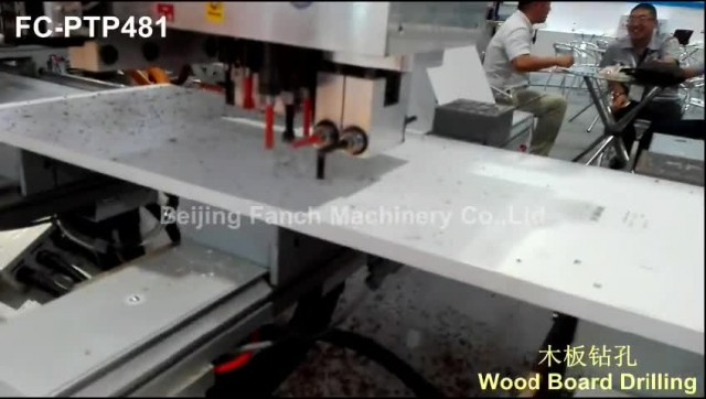 Wood  CNC Five Side Drilling Processing thumbnail image