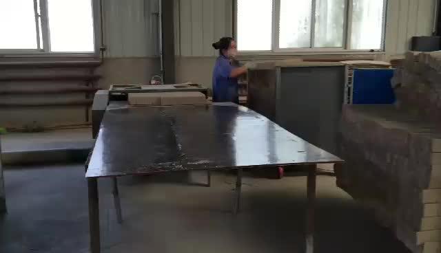 work video of automatic slotting machine thumbnail image
