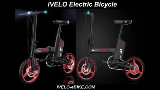 iVELO Electric Bicycle IVELO EBIKE thumbnail image