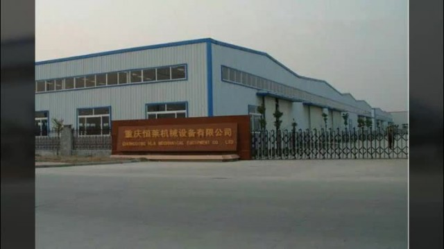 Chongqing HLA Mechanical Equipment Co., Ltd
