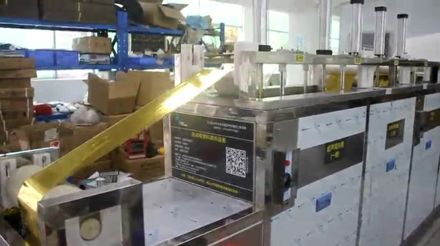 Gold rolls ultrasonic cleaning machine thumbnail image