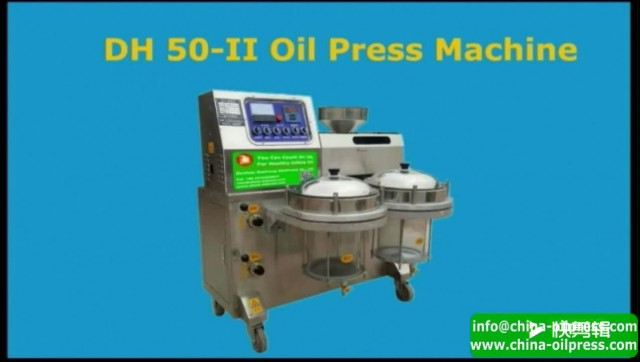 DH-50  Screw Oil Press machine With Oil Filter thumbnail image