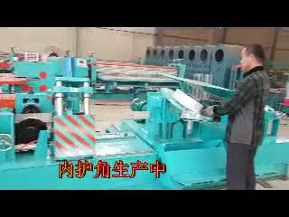 Steel coil retainer Steel coil skirts thumbnail image