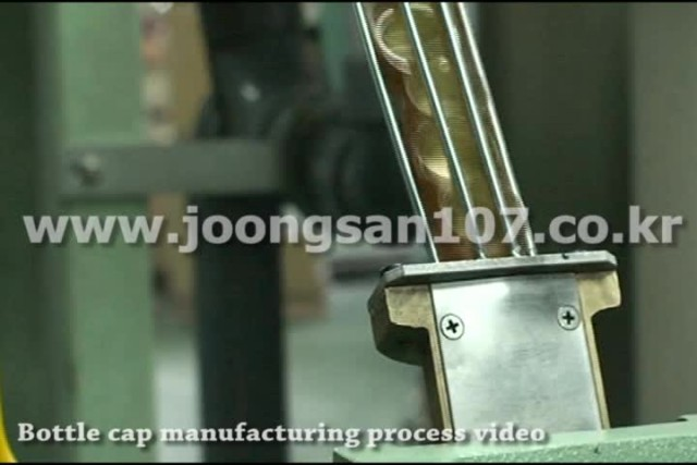 Joong san Bottle cap machine process