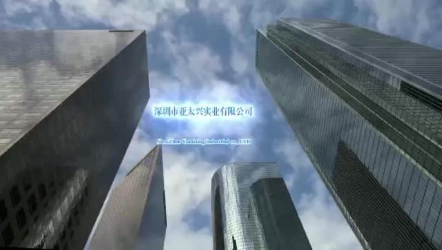 Shenzhen Yataixing Industry Ltd. thumbnail image