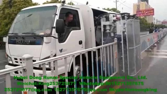 ISUZU road guardrail sweeper thumbnail image