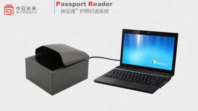 kiosk ocr mrz rfid passport reader scanner thumbnail image
