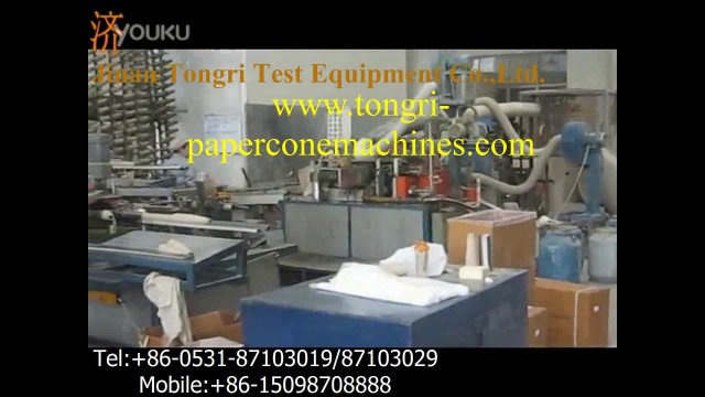 The video of  paper coneproduction line