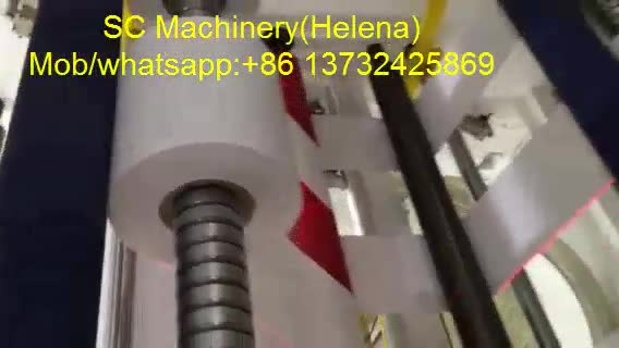 slitting and rewinding machine (500m/min) thumbnail image
