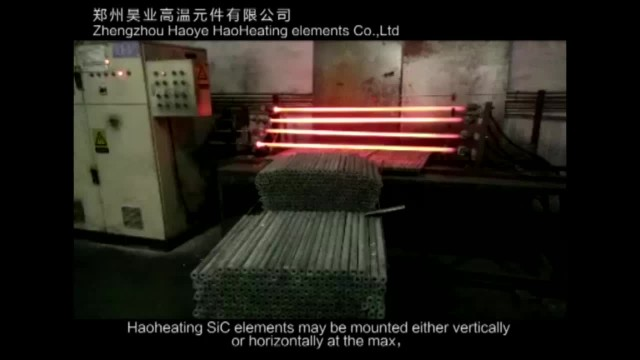Sic heating elements