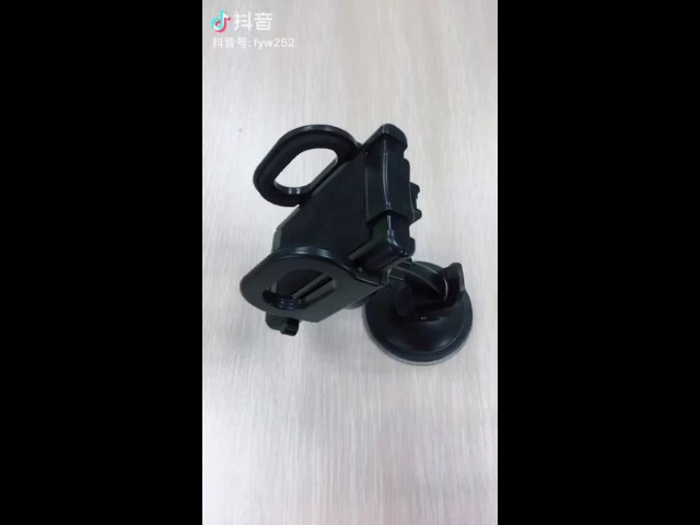 1038 car holder thumbnail image