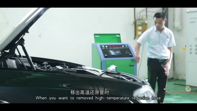 Car Catalytic Convertaer Cleaning Machine