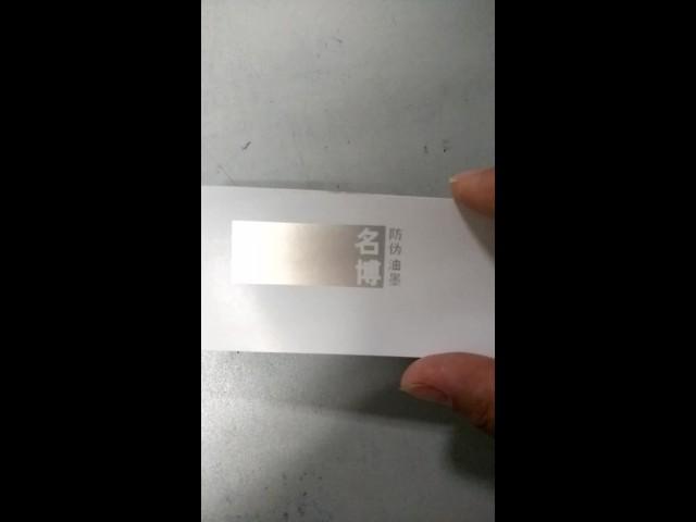Laser  thumbnail image