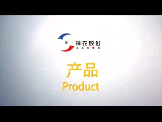 Brief introduction of Shanghai SENON Co., Ltd