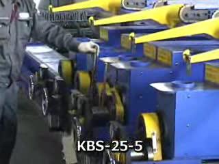 Automatic rebar bending machine thumbnail image
