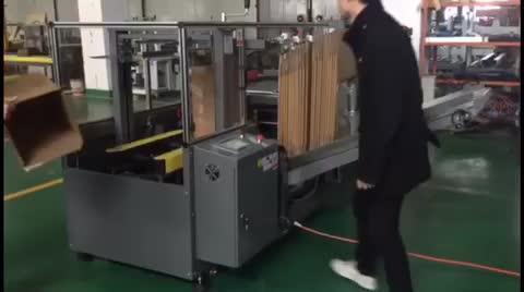 Low speed case erector