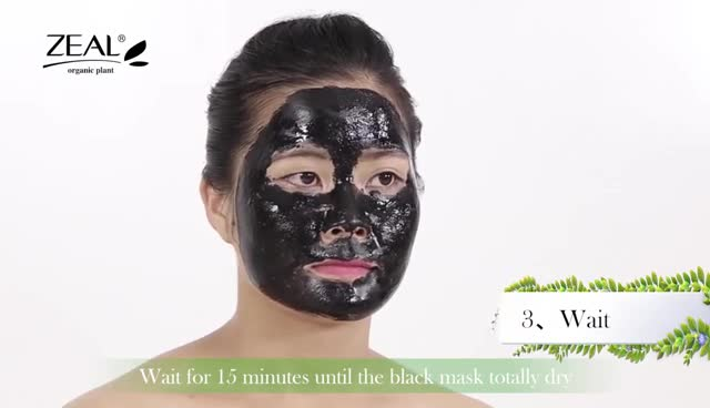 Keep away from blackhead!-Zeal Charcoal black mask thumbnail image