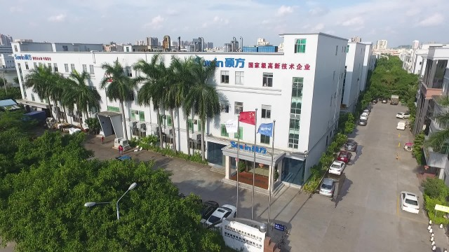 Shenzhen Sowin Precision Machine Tool Co., Ltd thumbnail image