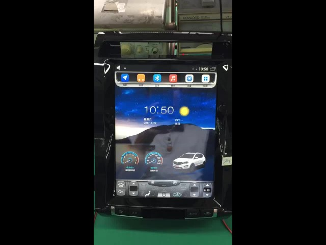 Android vertical toyota land cruiser car dvd