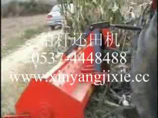 Straw Shredding and Returning Machine thumbnail image