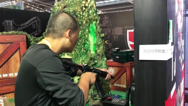 Shooting target system thumbnail image