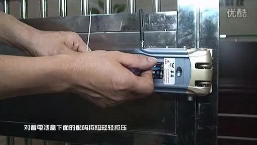 WAFU Intelligent Remote Control Lock thumbnail image