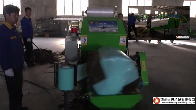 Automatic silage baler and wrapper combination thumbnail image