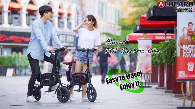 Alucard CS P01 Electric Bike Introduction